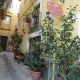 B&B Catania Globetrotter - Catania (CT)